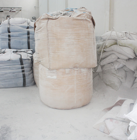 造纸用滑石粉