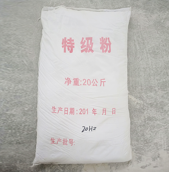 排水管道专用活性滑石粉