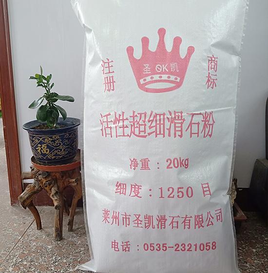 甘肃滑石粉价格