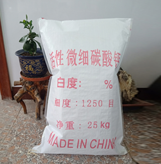 上海地坪漆专用活性碳酸钙