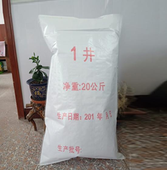 甘肃碳酸钙